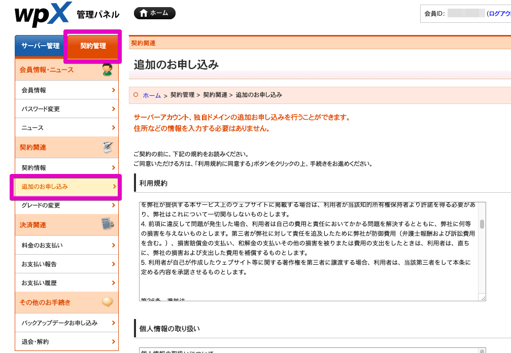 f:id:hideyoshi1537:20190525102053p:plain