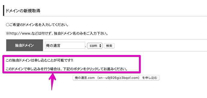 f:id:hideyoshi1537:20190525102412p:plain