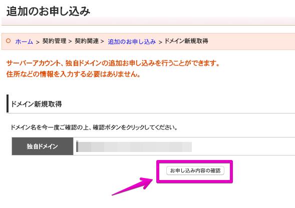f:id:hideyoshi1537:20190525103707p:plain
