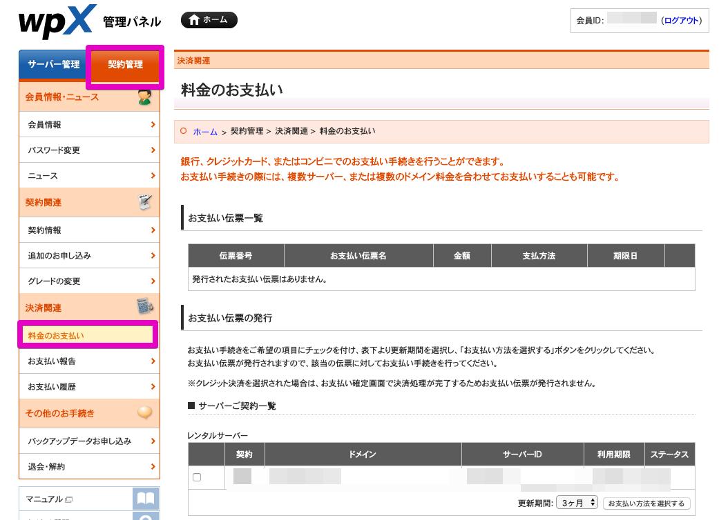 f:id:hideyoshi1537:20190525103823p:plain