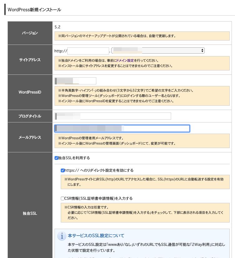 f:id:hideyoshi1537:20190525110431p:plain