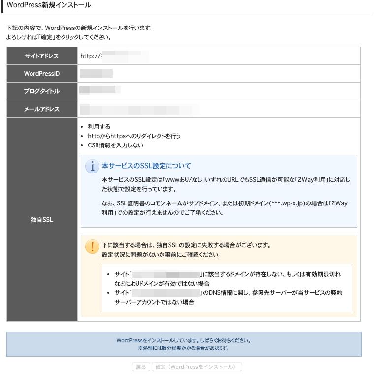 f:id:hideyoshi1537:20190525110952p:plain
