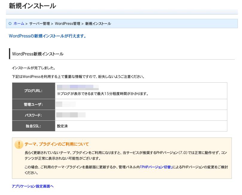 f:id:hideyoshi1537:20190525111134p:plain