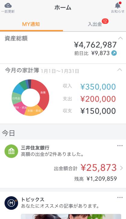 f:id:hideyoshi1537:20190527073402p:plain