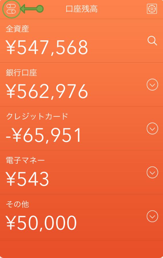 f:id:hideyoshi1537:20190527073538p:plain