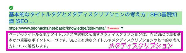 f:id:hideyoshi1537:20190530164216p:plain