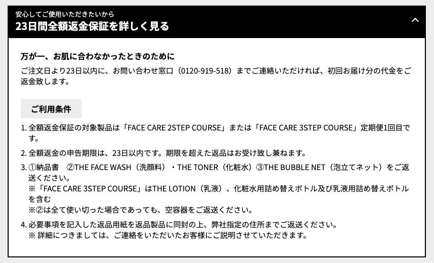 f:id:hideyoshi1537:20190602211919p:plain