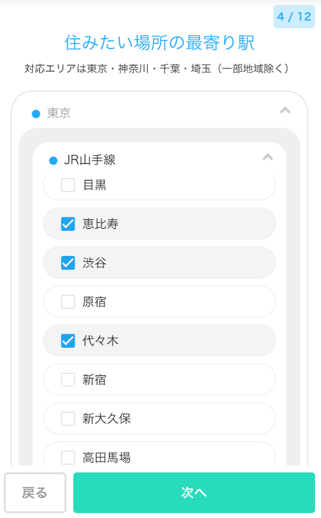 f:id:hideyoshi1537:20190606234513p:plain