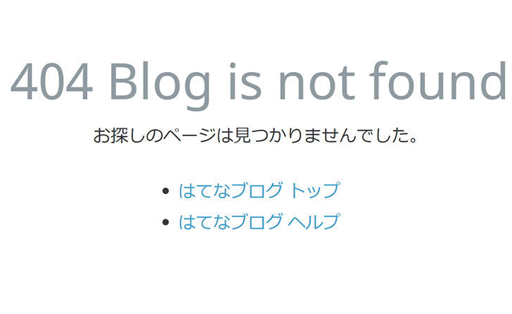 f:id:hideyoshi1537:20190607134920p:plain