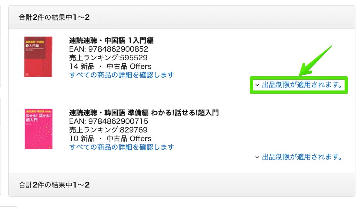 f:id:hideyoshi1537:20190611091222p:plain