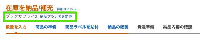 f:id:hideyoshi1537:20190611094005p:plain