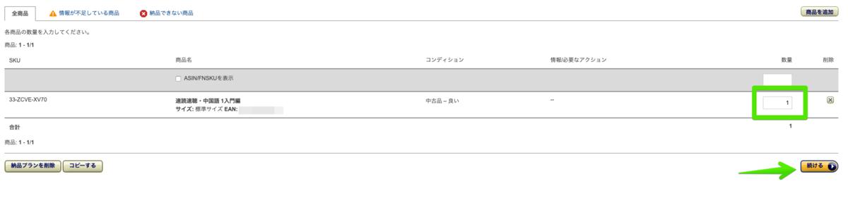 f:id:hideyoshi1537:20190611094052p:plain