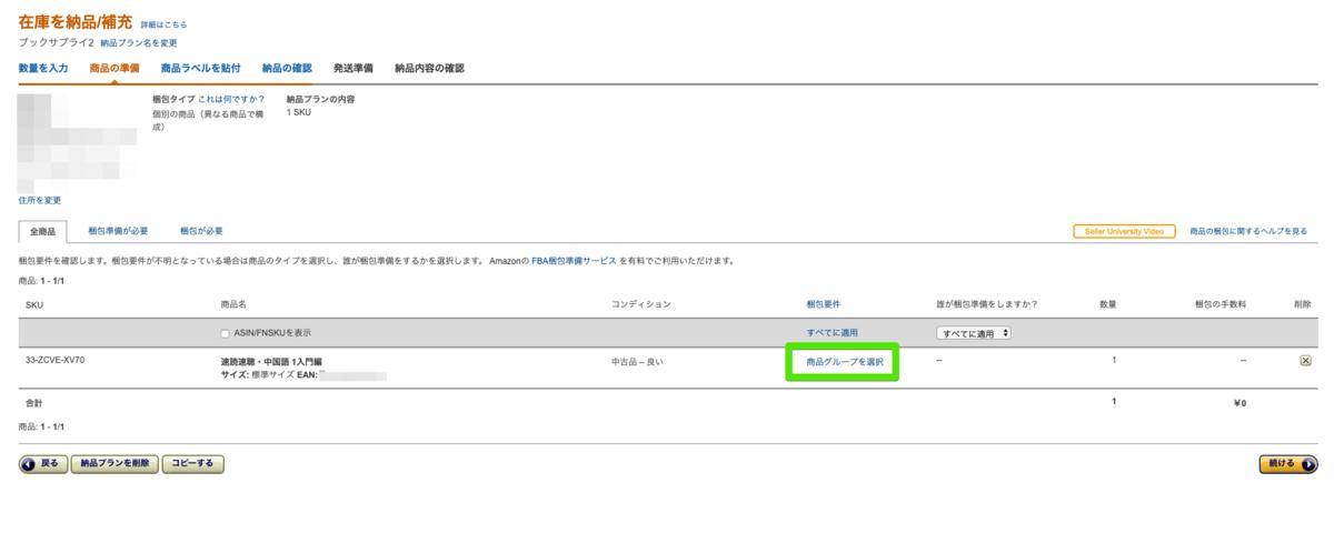 f:id:hideyoshi1537:20190611094249p:plain