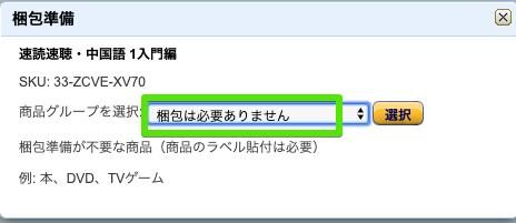 f:id:hideyoshi1537:20190611094348p:plain