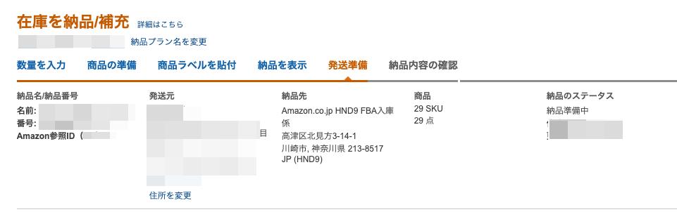 f:id:hideyoshi1537:20190612115321p:plain