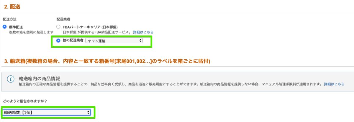 f:id:hideyoshi1537:20190612115405p:plain