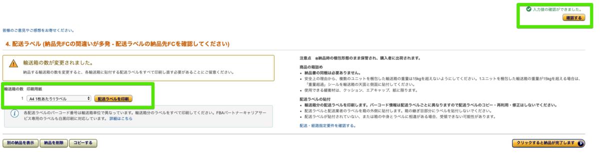 f:id:hideyoshi1537:20190612115617p:plain