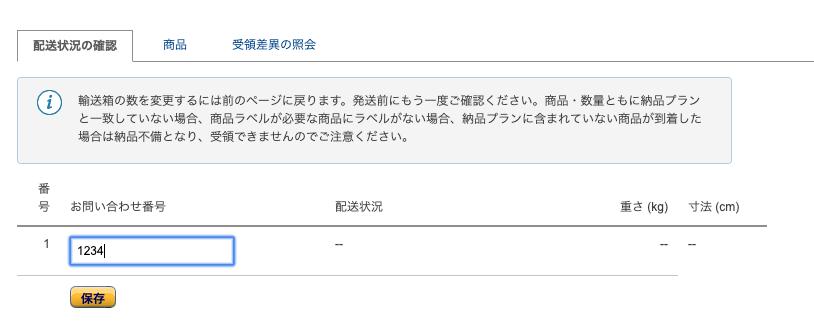 f:id:hideyoshi1537:20190612115838p:plain