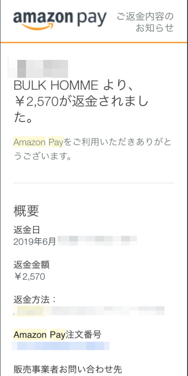 f:id:hideyoshi1537:20190613100656p:plain