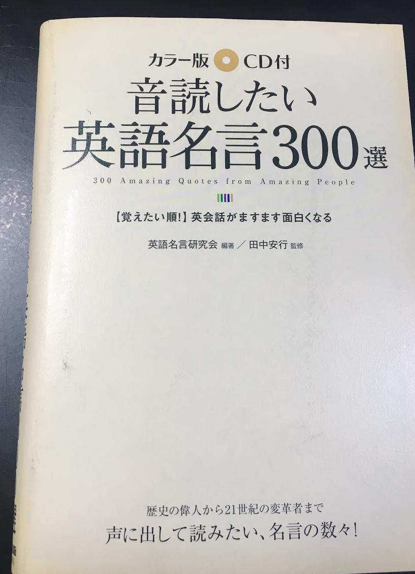 f:id:hideyoshi1537:20190613154349p:plain