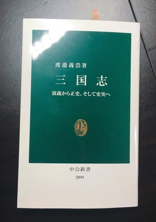f:id:hideyoshi1537:20190613233312p:plain