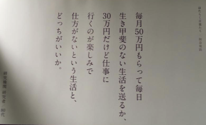 f:id:hideyoshi1537:20190615210100p:plain