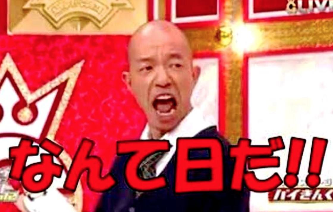 f:id:hideyoshi1537:20190619235411p:plain