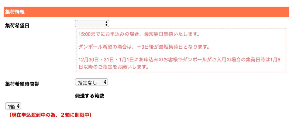 f:id:hideyoshi1537:20190620075319p:plain