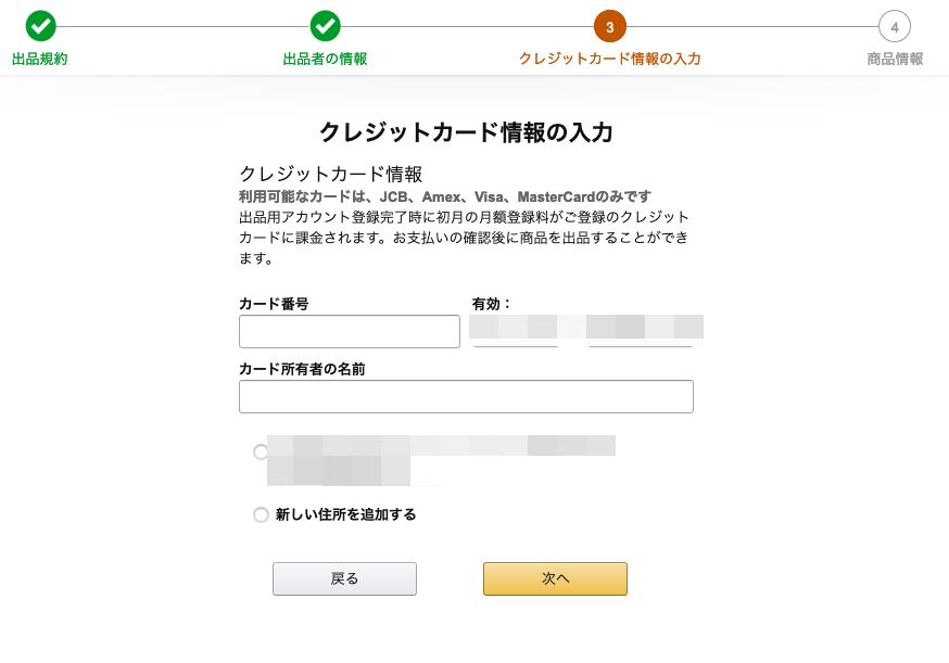 f:id:hideyoshi1537:20190621110125p:plain