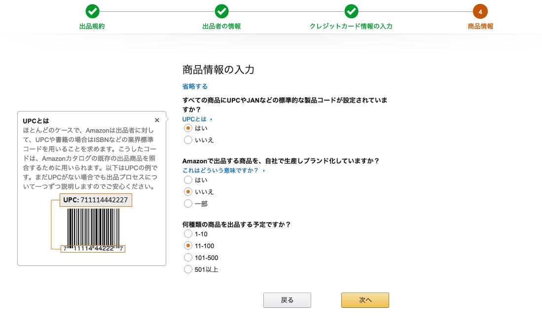 f:id:hideyoshi1537:20190621110432p:plain