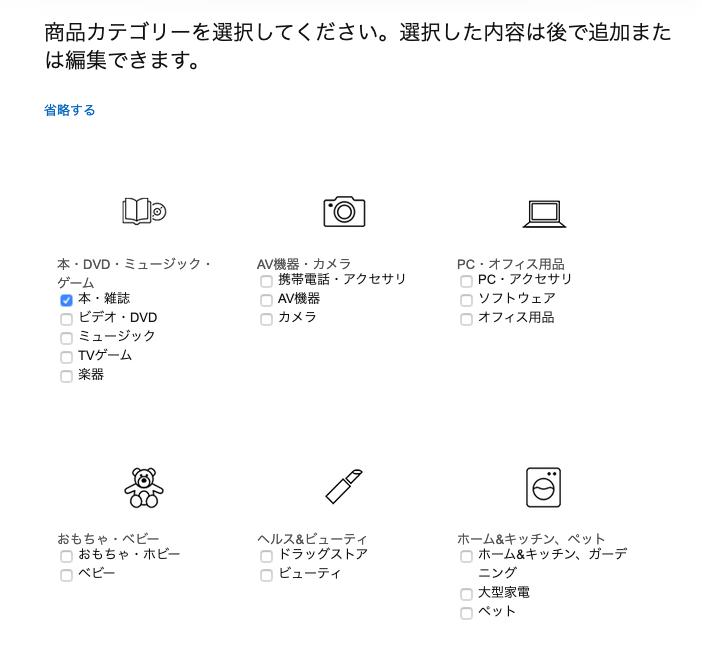 f:id:hideyoshi1537:20190621110611p:plain