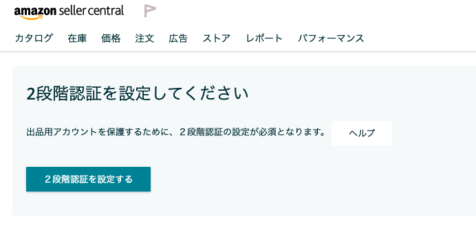 f:id:hideyoshi1537:20190621110734p:plain