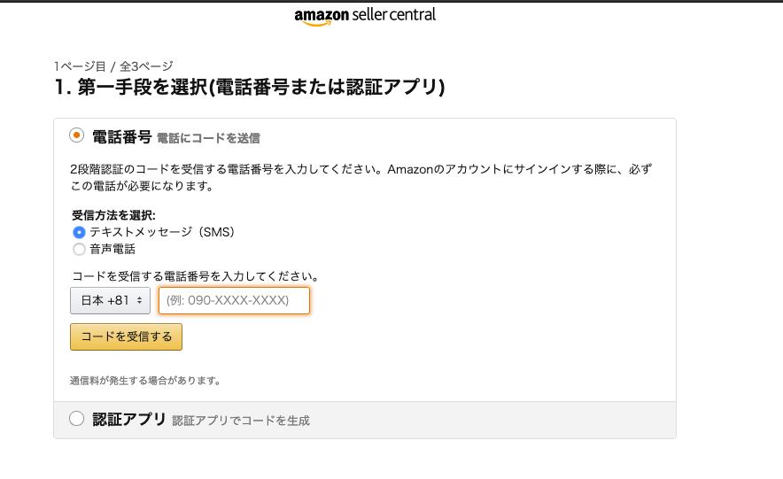 f:id:hideyoshi1537:20190621110932p:plain