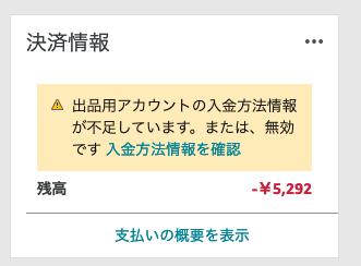 f:id:hideyoshi1537:20190621111521p:plain