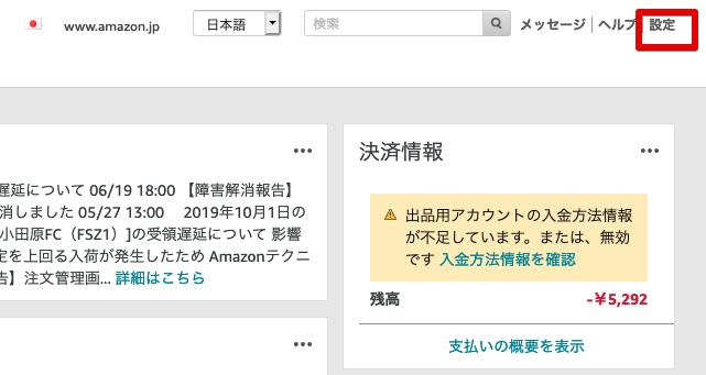 f:id:hideyoshi1537:20190621112142p:plain