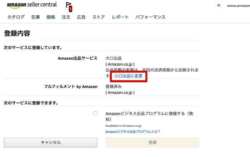 f:id:hideyoshi1537:20190621112314p:plain
