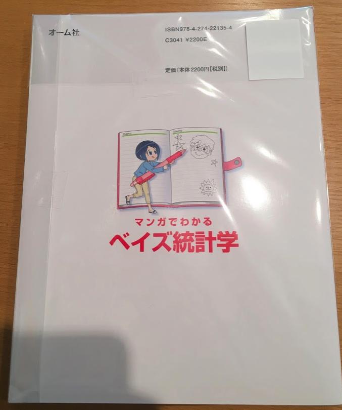 f:id:hideyoshi1537:20190621130415p:plain