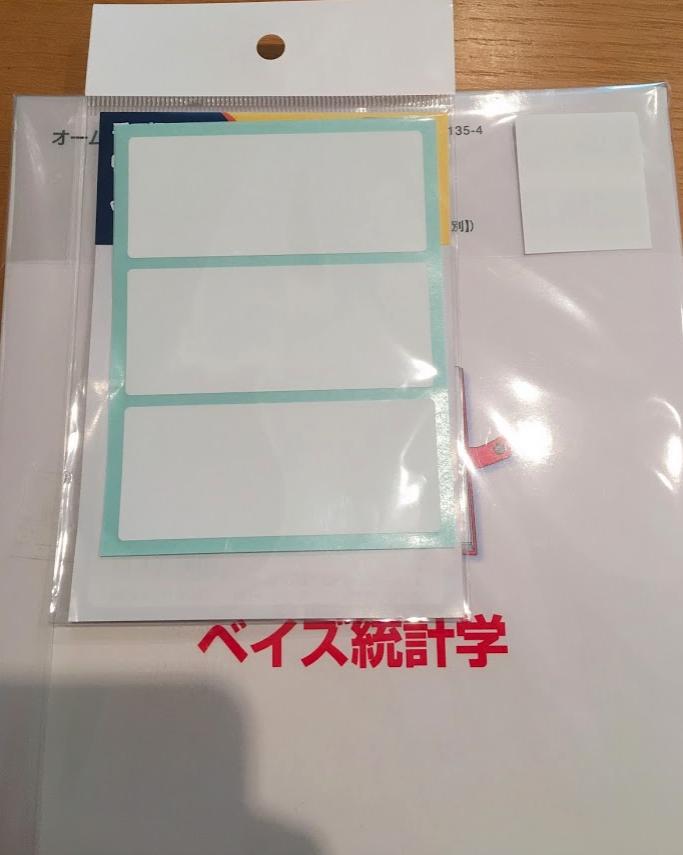 f:id:hideyoshi1537:20190621130633p:plain