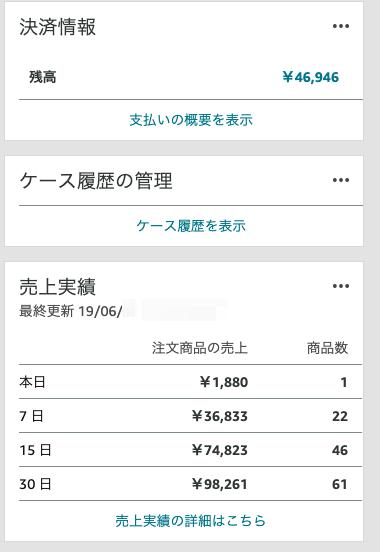 f:id:hideyoshi1537:20190621132606p:plain