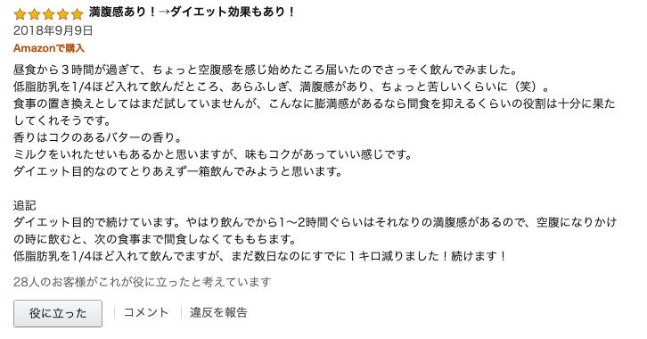 f:id:hideyoshi1537:20190622000029p:plain