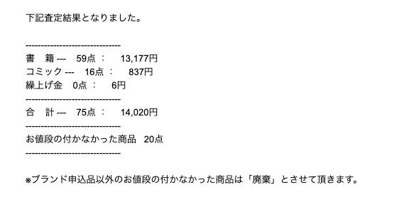 f:id:hideyoshi1537:20190623133145p:plain