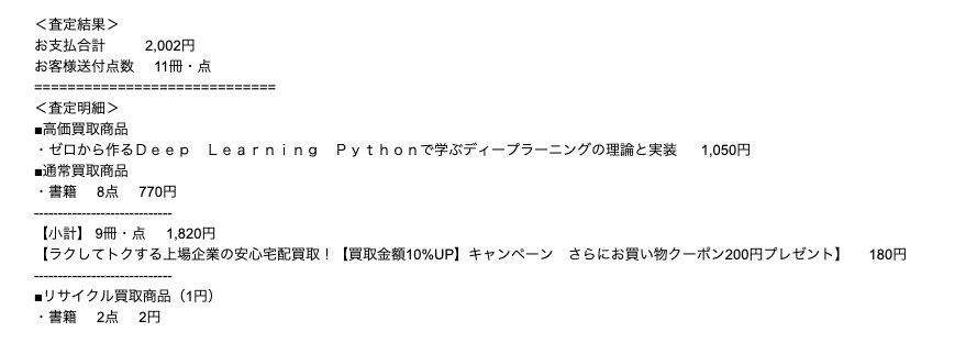 f:id:hideyoshi1537:20190623133336p:plain