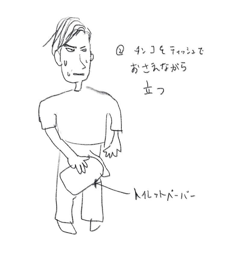 f:id:hideyoshi1537:20190625073437p:plain