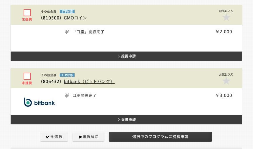 f:id:hideyoshi1537:20190628095415p:plain