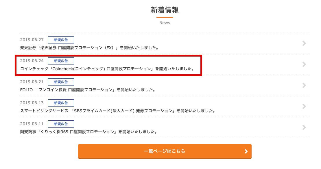 f:id:hideyoshi1537:20190628095956p:plain