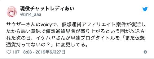 f:id:hideyoshi1537:20190629073304p:plain