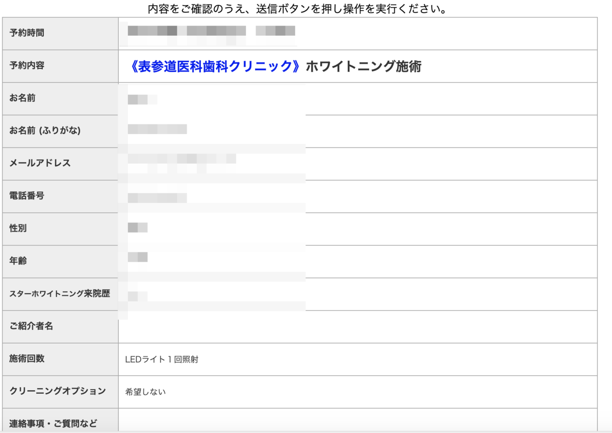 f:id:hideyoshi1537:20190630094459p:plain