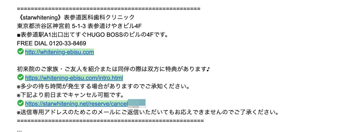 f:id:hideyoshi1537:20190630094700p:plain