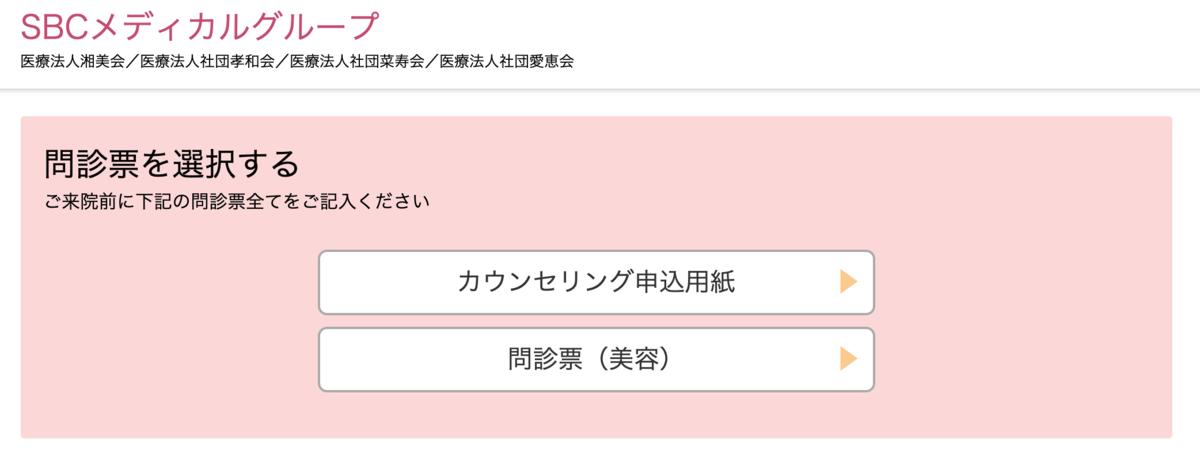 f:id:hideyoshi1537:20190702194509p:plain