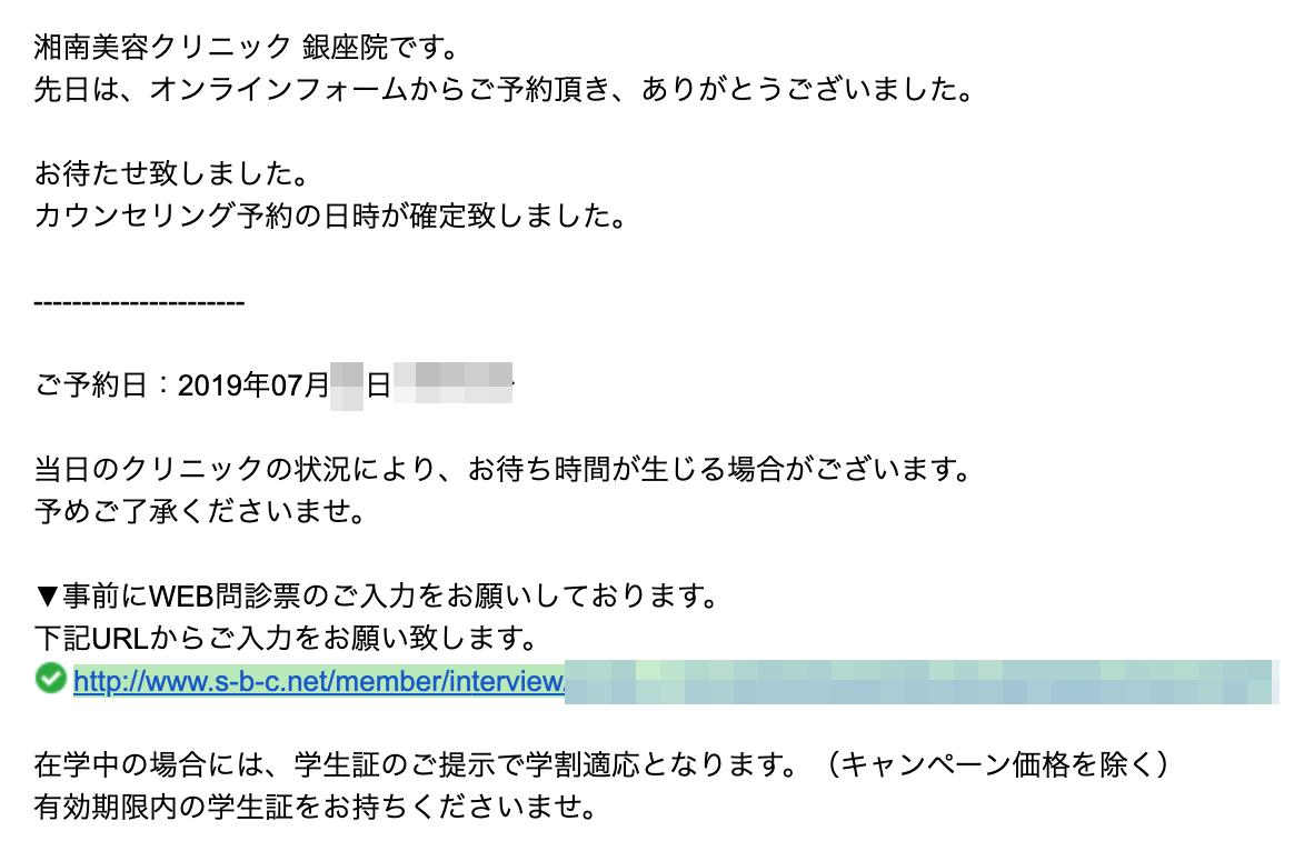 f:id:hideyoshi1537:20190702194609p:plain